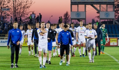 WIGRY GKS TYCHY-94